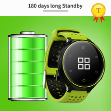 best gift to kids child long standby smart bracelet sport fitness heart rate blood pressure Bluetooth fitness with a free belt