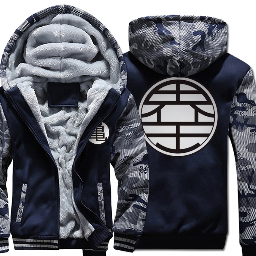 funny Dragon Ball Hooded men fleece Thicken Camouflage color Hoodies Zipper Jacket SON kpop wool liner coats 2019 male tracksuit