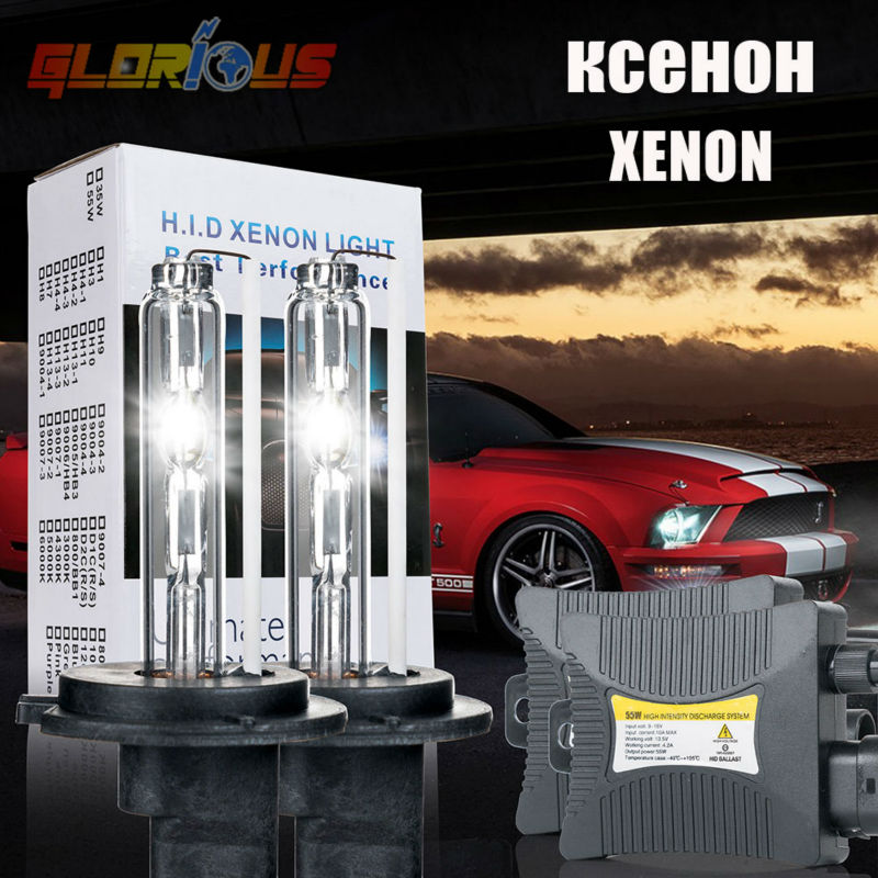 Xenon H7 HID Kit 55W H1 H3 H4 H7 H8 H10 H11 881 H27 HB3 9005  HB4 9006 Car light source xenon H11<br><br>Aliexpress