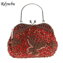 Rdywbu New Arrival Ladies Wedding Bag Beaded Clutch Handmade 2017 New Color Beaded Embroidery Butterfly Flower Evening Bag H108(China)