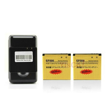 Cisoar 2x 2430mAh Gold Battery + Wall Charger For EP500 W8 WT18i ST15i E15i SK17i E16i Mini X8 X8i X7 U5i