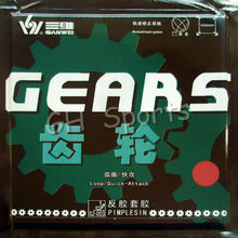 Sanwei GEARS (Loop / Quick-Attack) Pips-in Table Tennis (PingPong) Rubber With Sponge(China)
