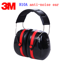 3M H10A 105 Wearing style Earmuffs Genuine security 3M ear defenders against Shooting training Racing car Sleep Headset(China)