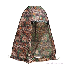Outdoor portable, mobile changing, bird watching tent, leaf camouflage, shower, mobile toilet, single changing clothes, travel t(China)