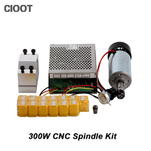 Free Shipping CNC Router Spindle Motor 300W Air Cooled Machine Tool Spindle ER11 Collet + Power Supply + 52mm Clamp For Milling
