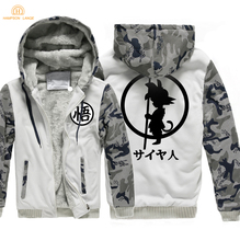 DRAGON BALL Z Goku Fashion Hoodies Men 2017 Winter Warm Harajuku Jackets Thicken Sweatshirts Men's Hooded Japan Anime Mens Coat(China)