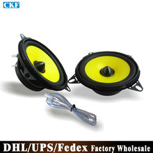 (Wholesale) 40PCS=20Pair 4 Inch Car Speaker Automobile Automotive Car HIFI Full Range Speakers LBPS401S-H(China)