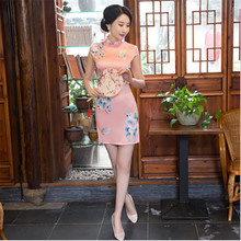 2017 on sale New Women party evening dresses China long Married Qi pao wedding traditional chinese cheongsam pink dress TRJ0501(China)