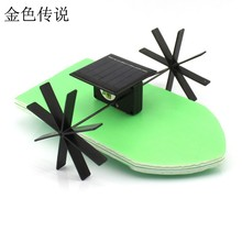 Solar Powered Boat No.3 Kit DIY Ship Model Puzzle Handmade Material Spare Parts RC Accessories for Science Education F19139(China)