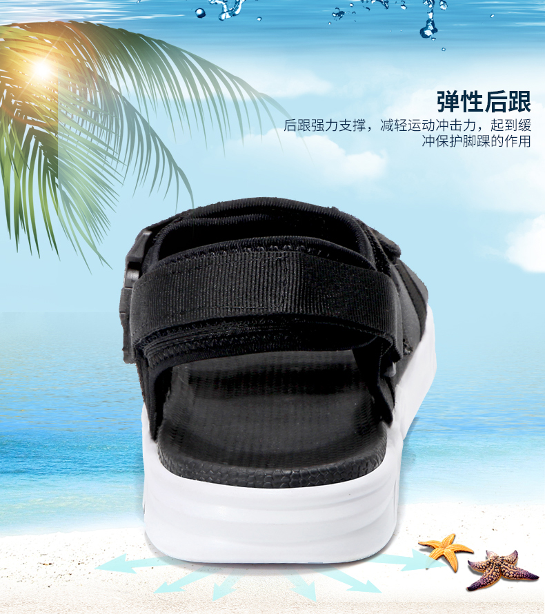 YRRFUOT Summer Big Size Fashion Men's Sandals Outdoor Hot Sale Trend Man Beach Shoes High Quality Non-slip Adult Flats Shoes 46 13 Online shopping Bangladesh