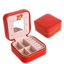 Cosmetic Faux Leather Jewelry Box Necklace Ring Travel Storage Case Display