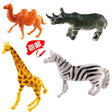 National post 4pcs/set animal cognitive toys simulation model of forest animals Camel rhino zebra giraffe baby toys