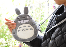 Kawaii 20CM My Neighbor TOTORO Plush Backpack , Small Lady Kid's Plush Backpack Satchel