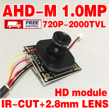 Free Shipping HD 720P cctv camera board 2.8mm big Wide Angle 2000tvl digital AHD-m Finished integration Monito Lens+ircut+cable(China)