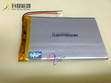 li ion  3.7v battery pack 2500mah SD4066106 3000mah