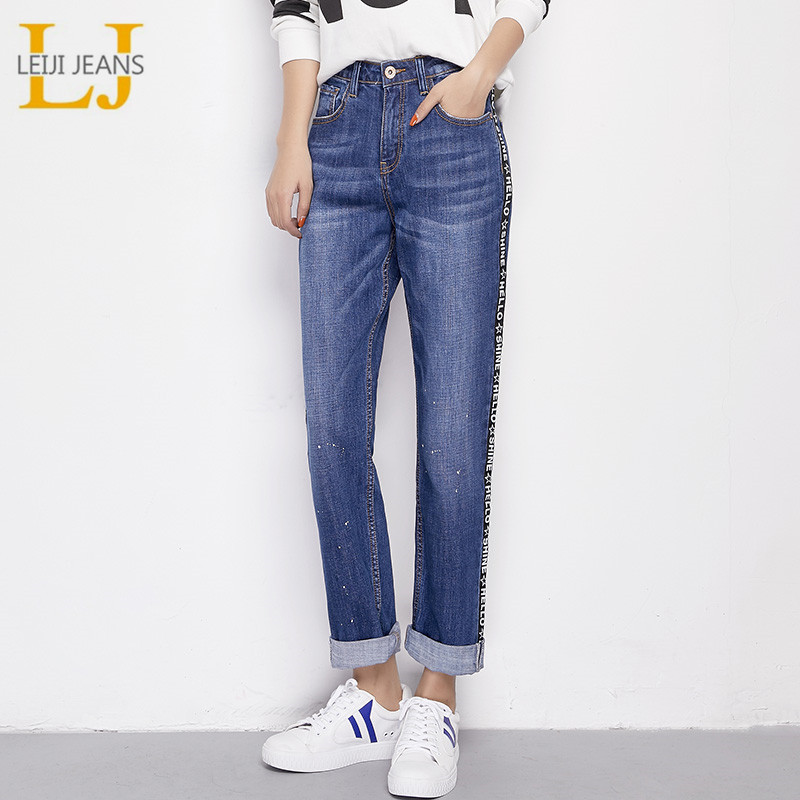 bb1889438e035 European Style Jeans Women Plus Size 3 4 XL Casual Elastic Slim Striped  Bleached Denim Pencil ...
