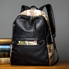 Cool !! Camouflage  Men's Leather Backpack Schoolbag Fashion Leather Backpacks men Large capacity Travel Laptop Backpack mochila