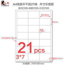 GL-27 50 sheets A4  label sticker 3 x 7 laser inkjet printing paper label 21-up each sheet 64.5mm x 40mm  Amazon FBA label