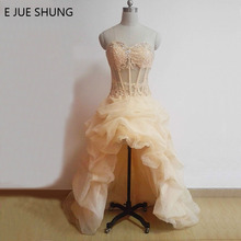 E JUE SHUNG Champagne Organza High Low Wedding Dresses 2017 Sweetheart Front Short Long Back Bridal Gowns robe de mariage