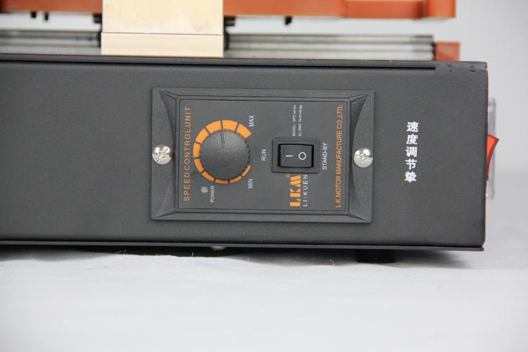 Screen Repair Machine (12)