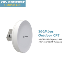 Long coverage 500mw WI-FI Outdoor router antenna 12dbi CPE 300M wireless bridge poe Outdoor access point AP cpe nanostation