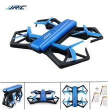 Selfie Drones With Camera Jjrc H43wh Foldable Drones 720p Mini Rc Drone Remote Control Toys For Kids Rc Helicopter Wifi Dron Toy(China)