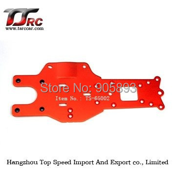 Free shipping!Rear Chassis Plate - Baja 5B Parts!<br><br>Aliexpress