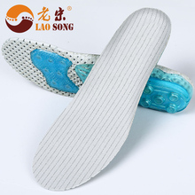 Insole basketball football badminton men's full shock absorption breathable heighten insole bounce(China)