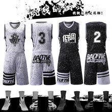 2017 Usa Basketball Jersey Sets Uniforms Kits Sports Clothing Breathable Custom College TEAM Basketball Throwback Jerseys Shorts(China)