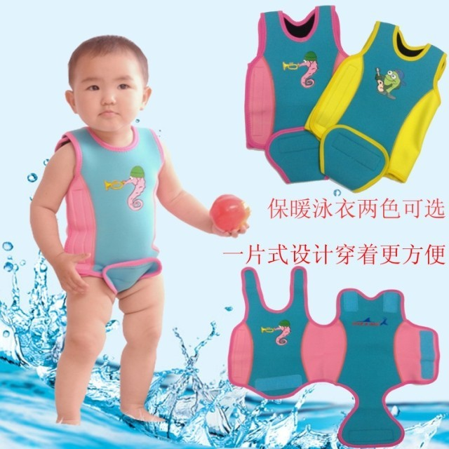 WDS-8005-1  Soles Up Front Baby Wetsuit Baby Warmer. 2mm Neoprene Wet Suit for swimming pool or beach. Opens out flat for easy fitting