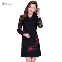 Buy 2017 Hot Selling New Women Clothes Spring Dress Vintage Patchwork Long Sleeves High Embroidery V-Neck Sexy Dresses W002 for $47.43 in AliExpress store