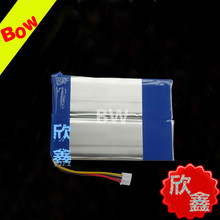 7.4V SAST mobile DVD battery 1200mAh mobile TV battery portable EVD portable battery three wire Rechargeable Li-ion Cell