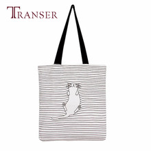 Transer Best Gift Women Striped Napping Cat Shoulder Bag Backpack Shopping Bag Travel Bag Drop Shipping(China)
