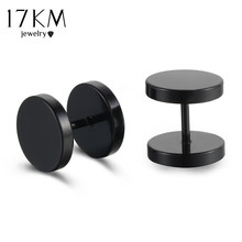 17KM Stainless Steel Earrings Double Sided Round Bolt Stud Earrings For Men Women Punk Gothic Barbell Black Earrings Female Male(China)