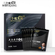5pcs/set MOFAJANG Natural Plant hair dye Black Hair Shampoo Hair styling Hair color