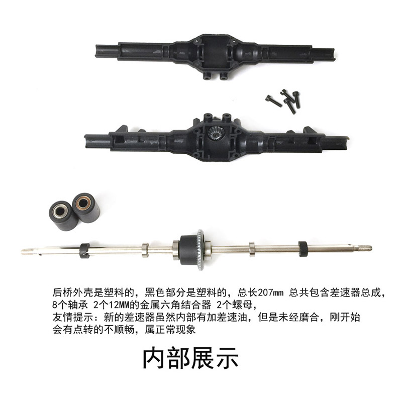 FY-HBX01 (3)