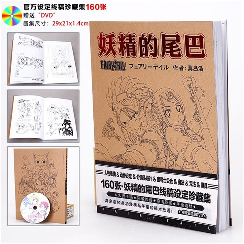 Hot japanese Anime Collection Fairy Tail manuscript art paper Hand Drawing Cartoon drawing art book<br>