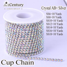 Cheapest Price 10 Yards SS18 Crystal AB Bright Densify Rhinestone Cup Chain(China)