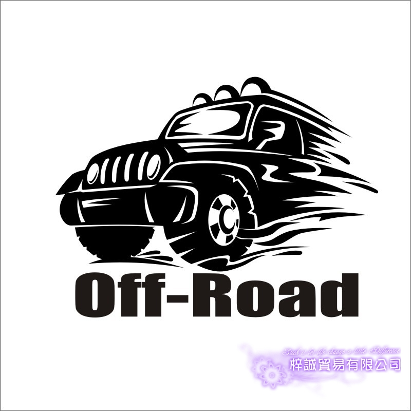 Car Sticker Off Road 4x4 SUV Vehicle Decal Classical Cars Posters Vinyl Wall Decals Pegatina Parede Decor Mural Car Sticker