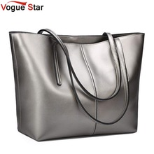 Buy Vogue Star 2017 Genuine Leather Bag New Women Handbags Famous Brand women messenger Bags Ladies Shoulder Bag Bolsos YB40-436 for $42.99 in AliExpress store