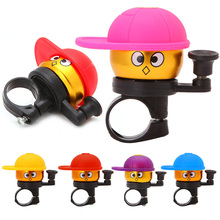 Cartoon Bike Bicycle Bell Cycling Hat Horn Loud Alarm Handlebar Metal Bell Ring New