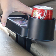 TIROL T22806a Car Holder Cup Seat Multi Tray Drink Food Cup Tray Holder Stand Table Auto Travel Food Holder Free Shipping