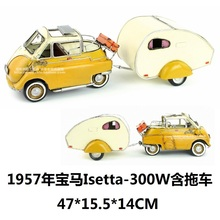 Antique classical Isetta 300w  car model with trailer retro vintage wrought metal crafts for home/pub/cafe decoration or  gift