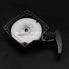 Free shipping Pull Start Recoil Starter + Claw Pawl Cog For 2 Stroke 47cc 49cc Engine Petrol Gas Goped Stand Up Scooter Gsmoon(China)