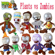 Hot 30cm Plants vs Zombies Plush Toys Kawaii Plush Plants vs Zombie Stuffed Toys Doll Children Kids Toys Birthday Gift(China)
