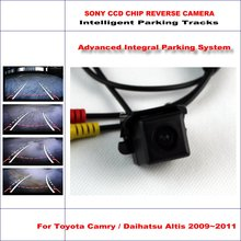 Backup Reverse Camera For Toyota Camry / Daihatsu Altis 2009~2011 / HD 860 * 576 Pixels 580 TV Lines Intelligent Parking Tracks