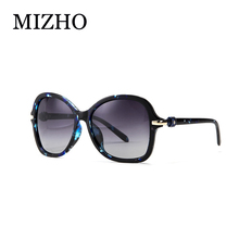 Fashion BLUE Pattern Gradient Polarized Sunglasses Women Clear With BOX High Quality Anti Glare Polaroid Glasses Ladies Luxury(China)