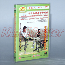 Practical Combat Application Of Capture Boxing For Scout Kung fu Video Combat Training English Subtitles 1 DVD(China)