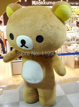 Janpan Rilakkuma Mascot CostumesJanpan Rilakkuma Mascot Costumes Manufacturer & : Supplier & Advertising dress free shipping