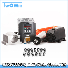 1.5KW 220V Spindle Water Cooled Kit er11 Milling Spindle Motor + 1.5KW HJ VFD + 65mm Clamp + Water Pump + 13pcs ER11(China)
